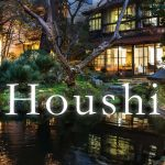 Houshi: The hotel that's existed for 1300 years