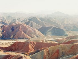 Catherine Hyland explores the barren, alien terrains of China and Mongolia